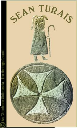 Sean Turais logo